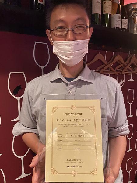 Wine bar ワインバー旬花秀萄